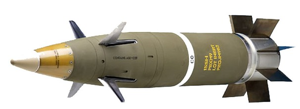 ORD_Excalibur_155mm_GPS_Shell_lg.jpg