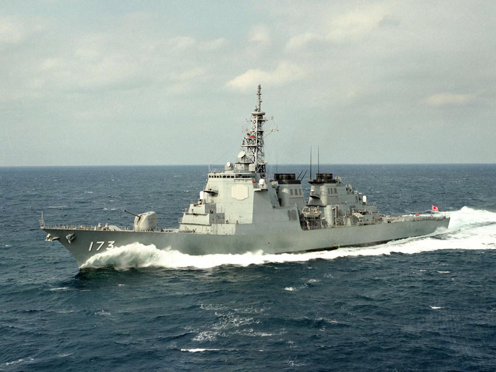 SHIP_DDG-173_JS_Kongo_lg.jpg